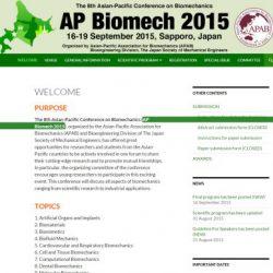 AP BIOMECH2015